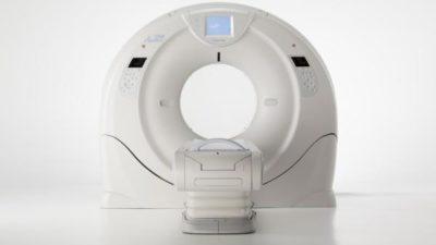 CT Scanner Market