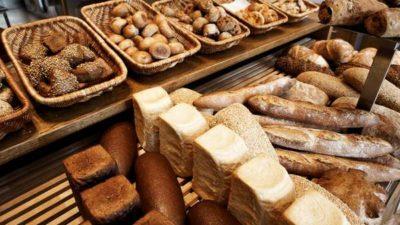 Bakery Ingredients Market