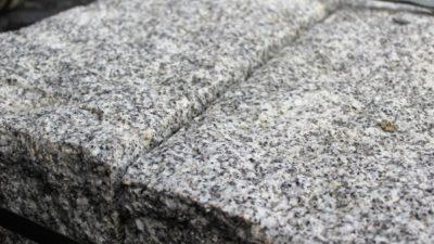 Global Granite Market Size, Share, Trends | Industry Outlook 2027