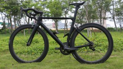 Carbon Fiber Bike Market